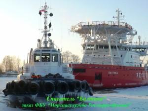 buksirovka-new-1