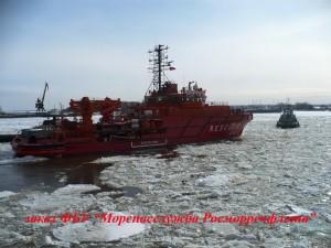 buksirovka-new-2