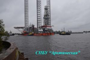 buksirovka-new-3