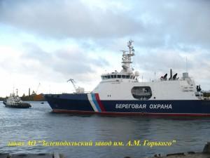 buksirovka-new-4