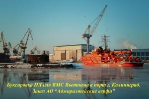 buksirovka-new-5
