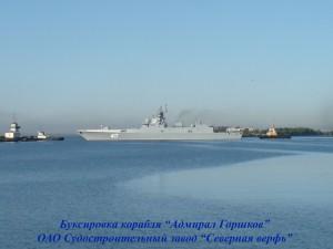 buksirovka-new-6