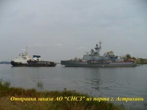 buksirovka-new-9